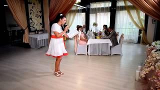Банкет Свадьба Иван и Лилия 27 07 2019 Сжатое