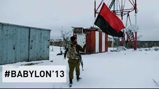 The Right Sector. Flag / Правий Сектор. Прапор / Правый Сектор. Флаг