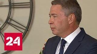 Смотреть видео Анатолий Печатников: 75 процентов акций  банка
