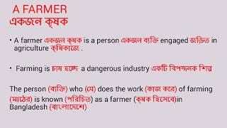 Download Video Life Of A Farmer MP3 3GP MP4