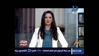 صباح دريم مع منه فاروق حول أسعار فواتير المياه حلقة 2-10-2016