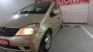 Mercedes-Benz Vaneo 2001 - YouTube