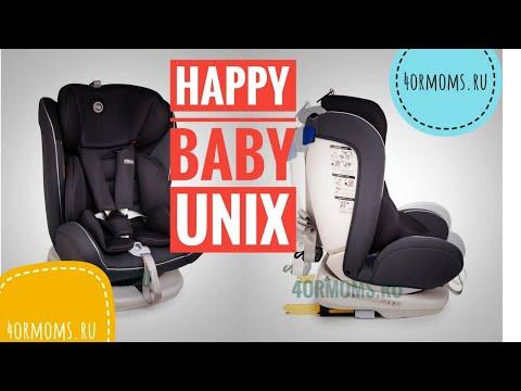 автокресло Happy Baby Unix Isofix