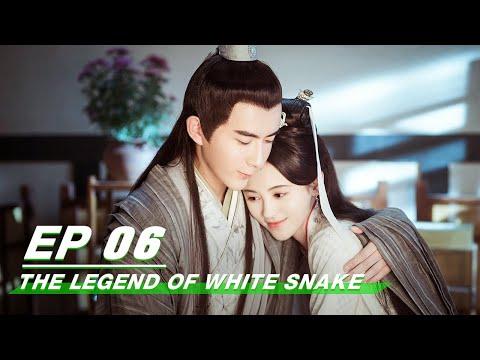 E06 The Legend Of White Snake 新白娘子传奇 | IQIYI