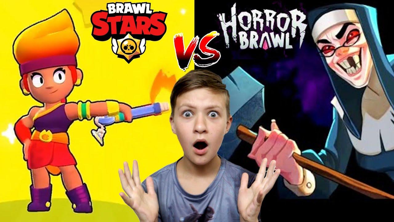 Бравл Старс VS Хоррор Бравл! Какая игра КРУЧЕ? Brawl Stars против Horror Brawl челлендж