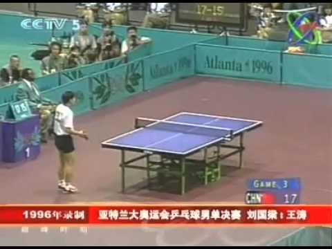 Genial 1996 Olympic Games Table Tennis Menu0027s Single Final Liu Guo Liang(Chn) Vs  Wang Tao(Chn)