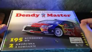 Обзор ретро приставки Dendy master