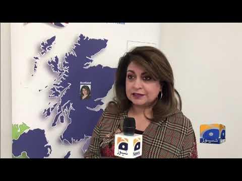 Geo News Special –Pakistan-Born Rashida Mubarak Among Scottish Candidates For European Elections