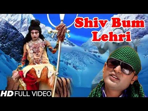 Shiv Bum Lehri | Haryanvi New Shiv Bhajan | Haridwar Special | Mohan Arya