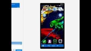 1С 8.3: Установка и настройка мобильного приложения