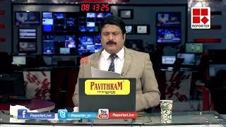 ഉത്തരം മുട്ടിയോ സര്ക്കാരിന്? NEWS NIGHT_Reporter Live