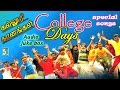 College Days Super Hit Audio Jukebox mp3