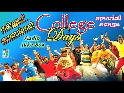 College Days Super Hit Popular Audio Jukebox