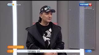 Гия Эрадзе рассказал нижегородцам о том, что увидят зрители в цирковом шоу