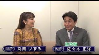 """2017.09.24版 タイトル:徳光さんの""""目"""""""