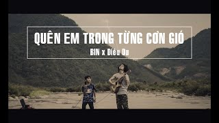 Mashup QUÊN EM TRONG TỪNG CƠN GIÓ || Guitar Cover || #Hianhtrai Hi Anh Trai