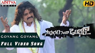 Goyang Goyang Full Video Song || Saahasam Seyaraa Dimbhakaa
