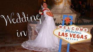 Свадьба в Лас-Вегасе | Tanya's Twins