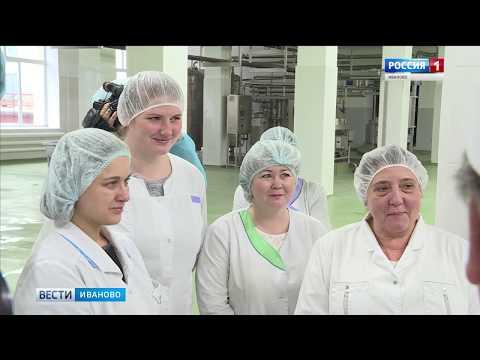 На крупнейшем предприятии региона по производству молочной продукции реализован инвестпроект