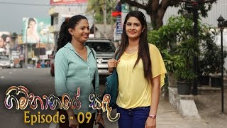 Gimhanaye Sanda | Episode 09 - (2018-03-29) | ITN Thumbnail