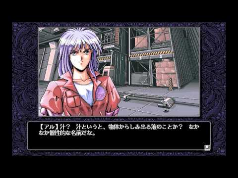 Desire (PC-98) OST Music Box Yamaha YM2608 OPNA Speak Board Version