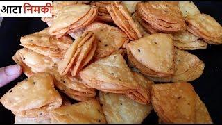 💕 गेहूं के आटे से बनाये इतनी परतदार खस्ता निमकी💕Namakpare, Mathri Recipe, Diwali Snacks recipe