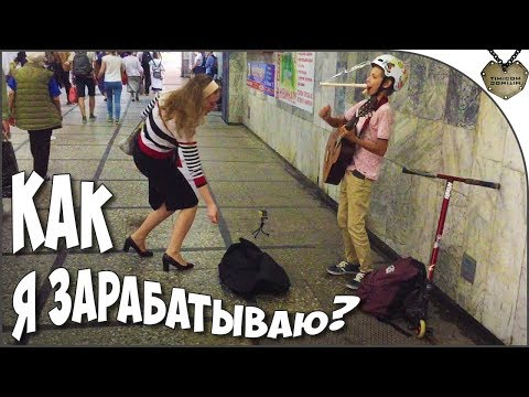 КАК Я ЗАРАБАТЫВАЮ ДЕНЬГИ В 12 ЛЕТ? БОГАТЫЙ ШКОЛЬНИК из Беларуси (LOL)