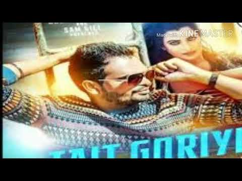 TAIT GORIYE LAVI DHINDSA Full Audio HAANI Records 2017