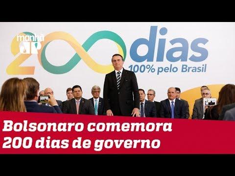 Bolsonaro assina série de decretos em comemoração aos 200 dias de Governo