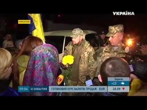 Донецк Аэропорт Николаев Киборги на отдых