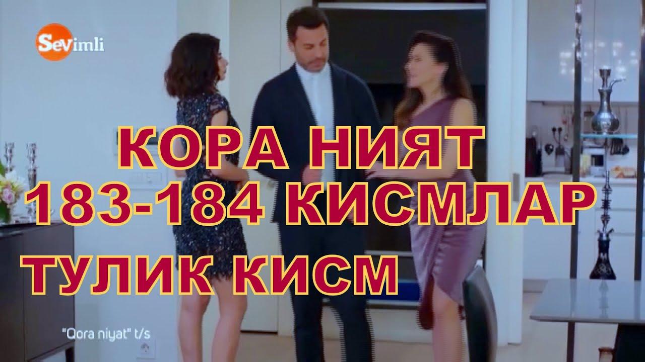 QORA NIYAT 183 184 TULIQ QISMLAR UZBEK TILIDA