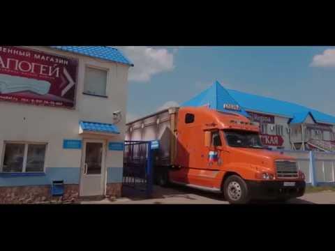 Апогей - видео о компании