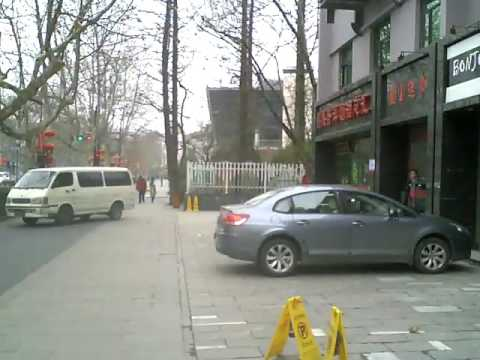 Going for a walk in Hangzhou of a Winter's Day