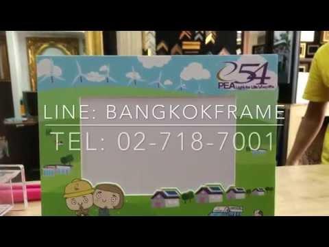 ขั้นตอนการทำ/ผลิตกรอบรูปกระดาษแข็ง by Picture Frame Shop BANGKOK FRAME