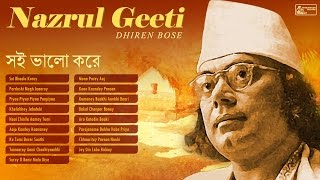 Amazing Nazrul Geeti Album | Best of Dhiren Bose | Nazrul Geeti Bengali Songs
