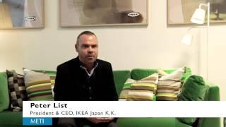 Japonya'da CEO Sesler IKEA Japonya K. K. sahip