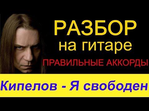 Главная страница - Группа Кипелов - Официальный сайт