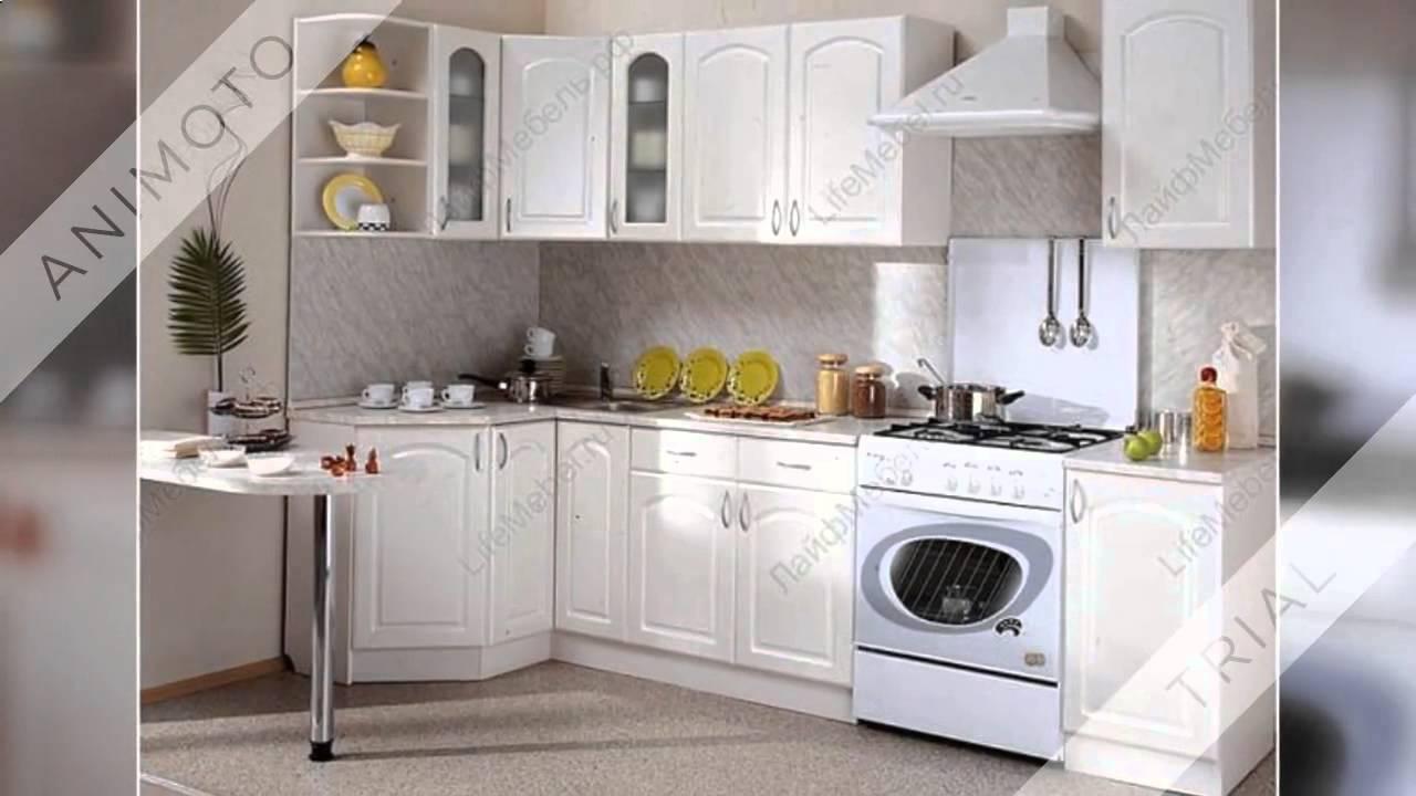 В настоящее время мы предлагаем модели трех стандартных размеров: 160180 и 200 см в длину. Но вы легко можете подобрать для себя кухню.