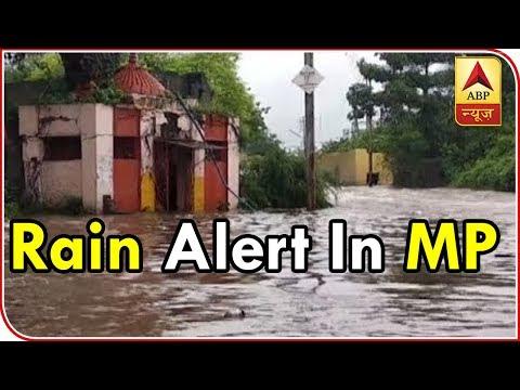 तोड़कर: भारी बारिश की चेतावनी मध्यप्रदेश की इंदौर, उज्जैन और खंडवा में | एबीपी न्यूज