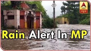 Breaking: Heavy Rain Alert In Madhya Pradesh's Indore, Ujjain and Khandwa | ABP News