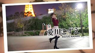 「NO 踊ってみた、NO LIFE」8 Girls! 07/02 渋谷サイクロン ...