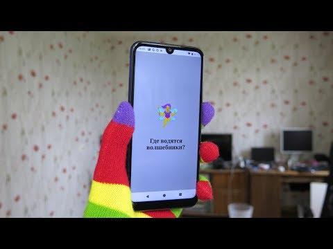 Обзор BQ 6040L Magic, до странности недорогого смартфона с NFC