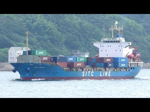 SITC TOKYO - SITC STEAMSHIPS container ship