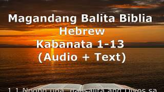 Download lagu (19) Magandang Balita Biblia - Hebrew Kabanata 1-13 - Audio + Text