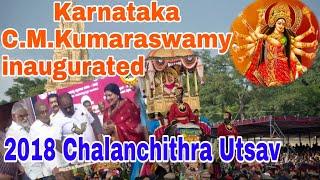 Navaratri dasara Karnataka C.M.Kumaraswamy Inaugurated Dasara Chalanchithra Utsav 2018