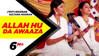 Allaha Hu Da Awaaza | Title Song | Jyoti Nooran & Sultana Nooran | Full Music Video