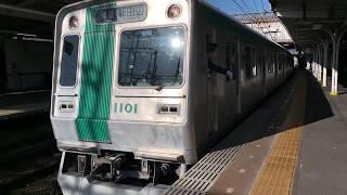 【京都市営地下鉄】10系トプナン1101F 普通新田辺行き 丹波橋発車