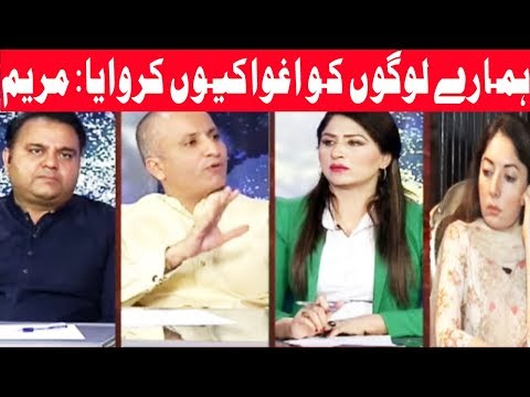 Tonight With Fareeha - 18 September 2017 - Abb tak News
