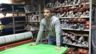 видео Полиэстер ткань: описание и свойства