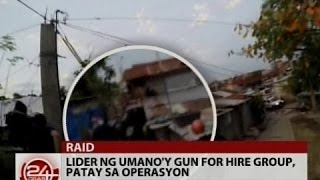 24Oras: Exclusive Video: Lider ng umano